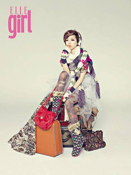 gain-Elle-girl-1