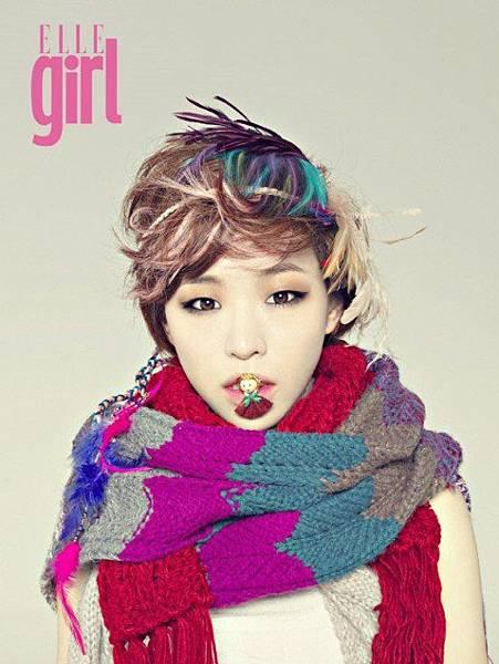 gain-Elle-girl