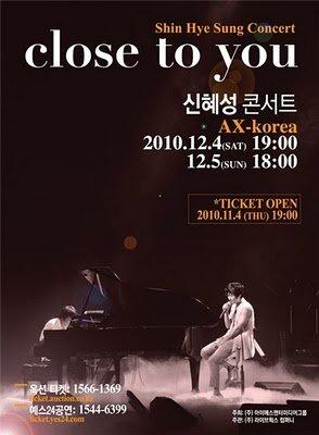 20101104_shinghyesungconcert_02