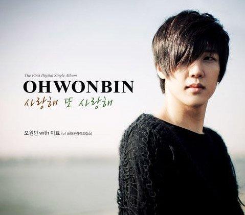 ohwonbin2