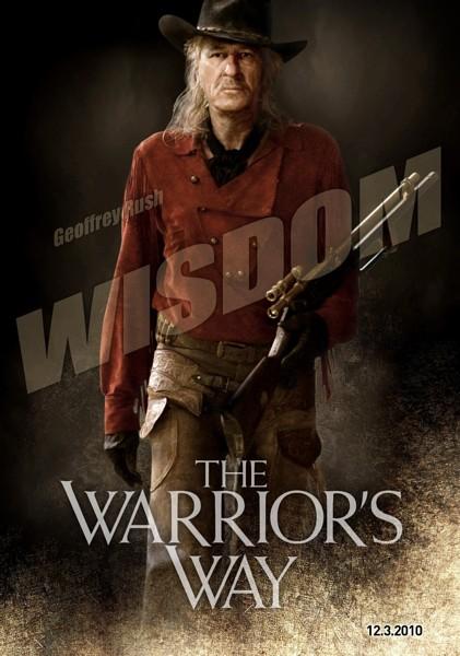 20101103_warriorsway_5