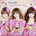 Orange-Caramel-2