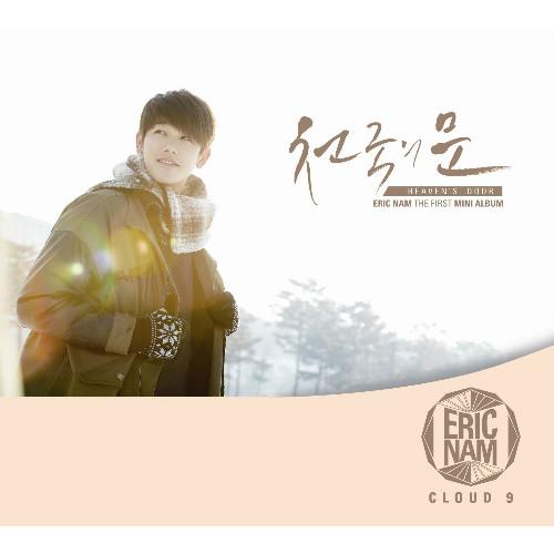 20130123_eric_nam_cloud9