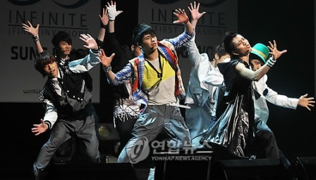 infinite-showcase13