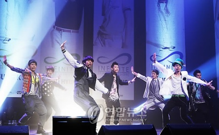 infinite-showcase9