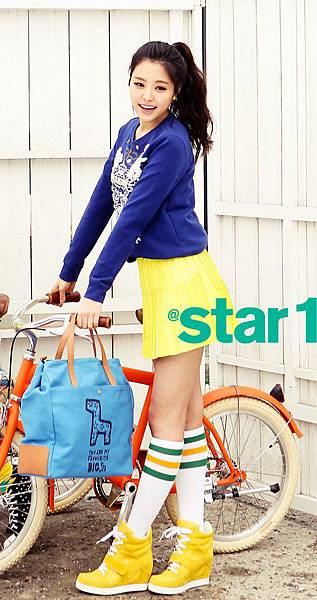 20130226_naeun_@star2