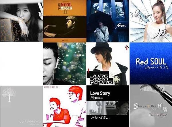 10.5-music