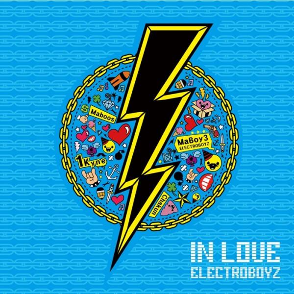 20130402_electroboyz_inlove-600x600