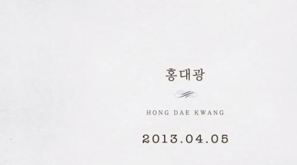 20130403_hongdaekwang_soyu_goodbye-600x334