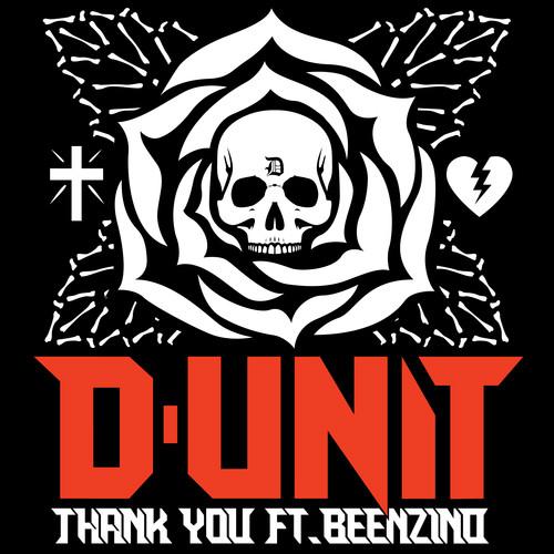 20130416_thankyou_dunit