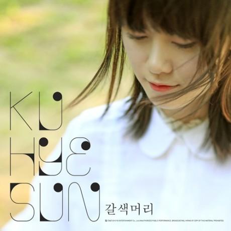 ku-hye-sun1