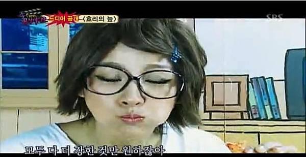 Lee-Hyori2