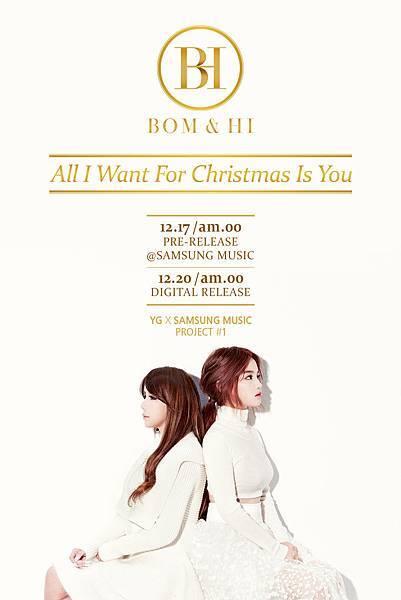 teaser_poster_3차
