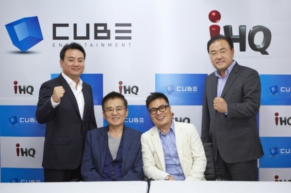 cube-entertainment-and-ihq-team-up