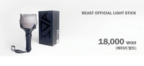 beast_lightstick_ver2_page_2