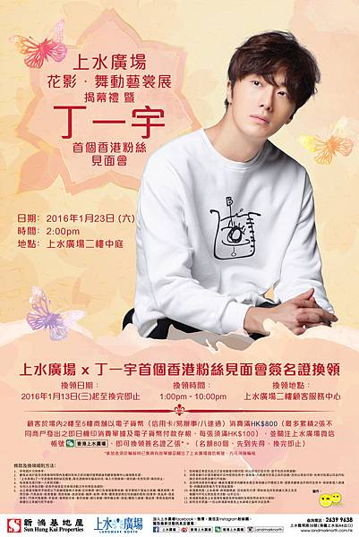 JungIlu_Poster