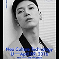 nct_1459779718_NCT_teaser