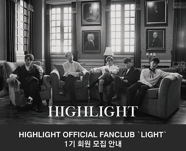 highlight_S2_light