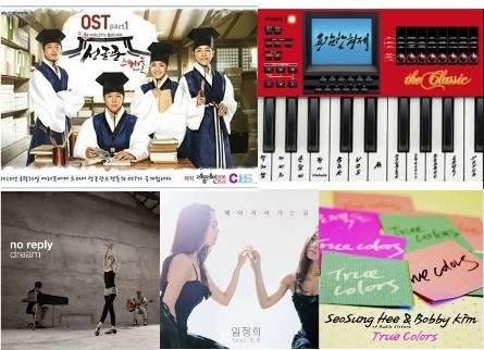 9_15-music.jpg