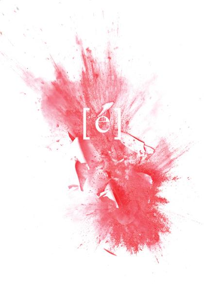 epikhigh-6th-album-cover.jpg