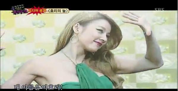 Lee Hyori4.JPG