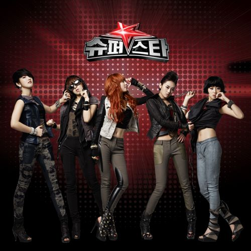 4minute-Superstar1.jpg