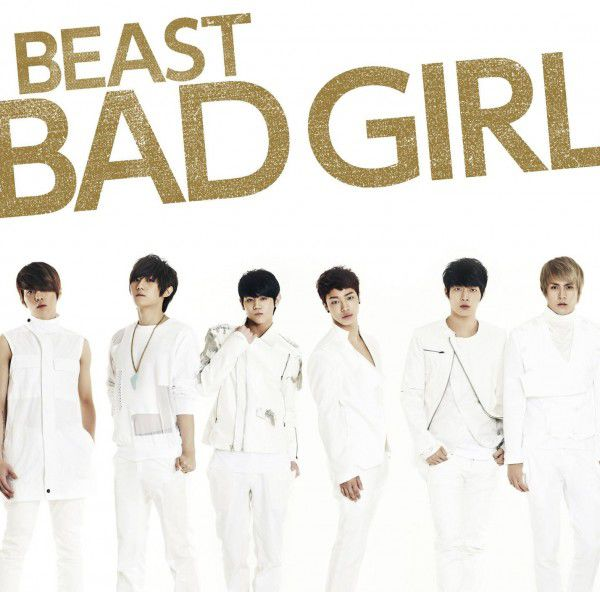 20110608_b2st_badgirl_1-600x592.jpg