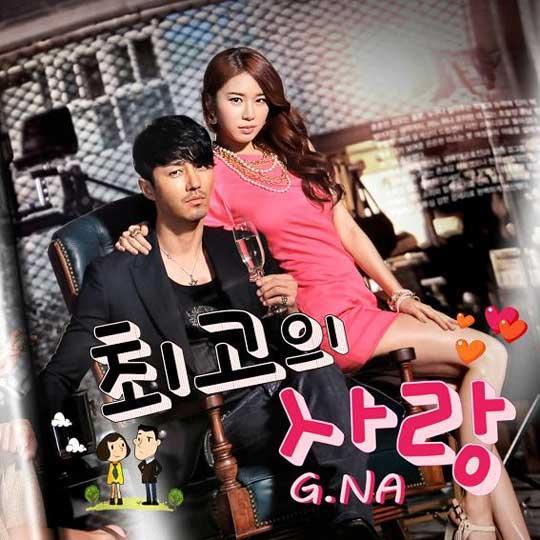 Best-Love-G.NA_.jpg