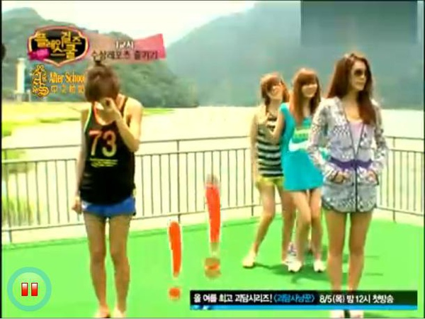 afterschool5.JPG