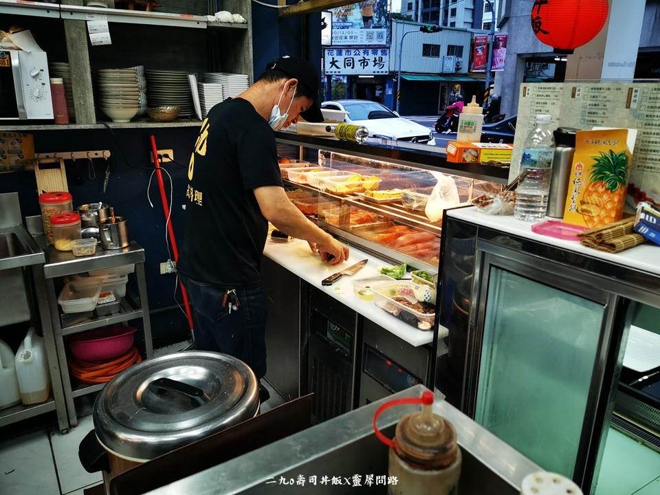 花蓮日式料理│290日式料理│靈犀問路 (3).JPG