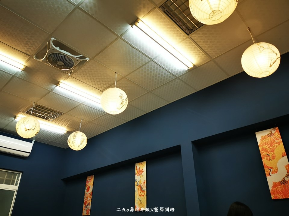 花蓮日式料理│290日式料理│靈犀問路 (5).JPG