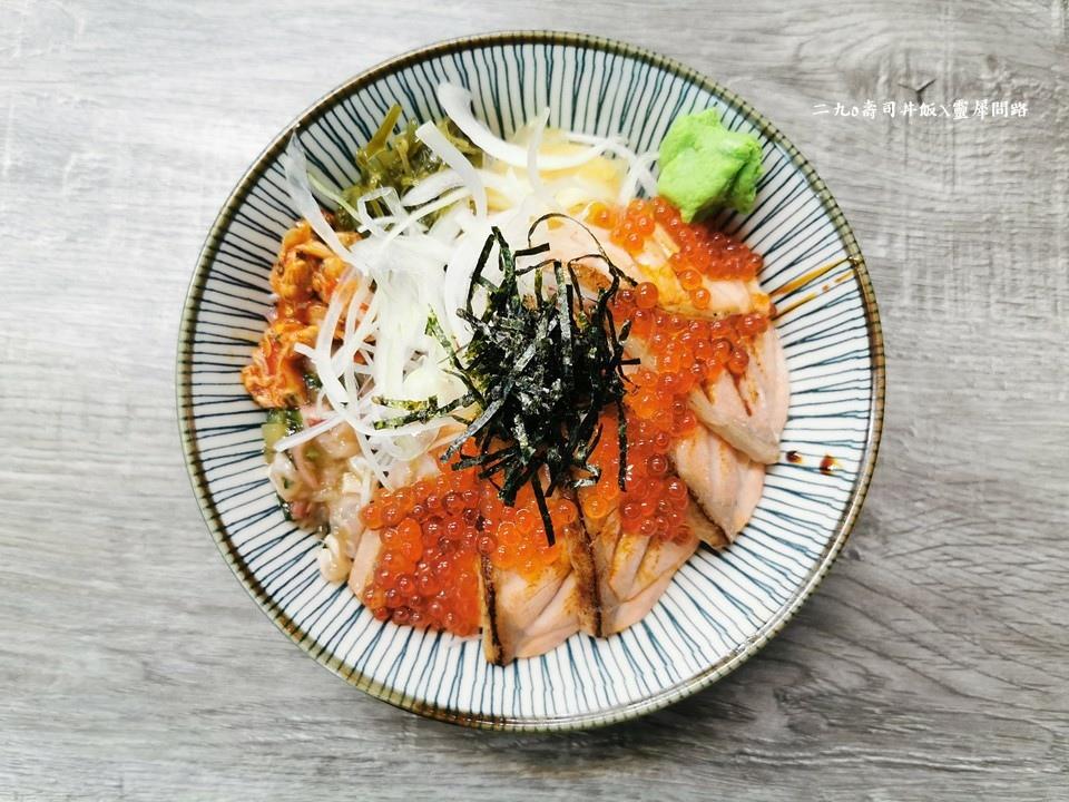 花蓮日式料理│290日式料理│靈犀問路 (16).JPG