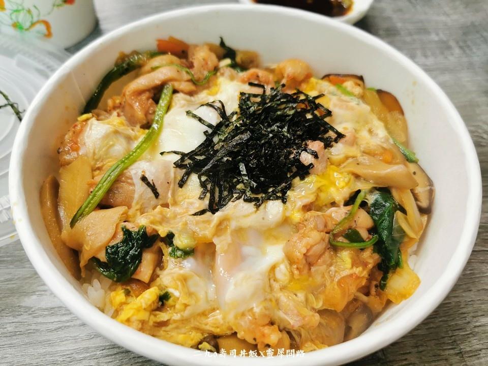 花蓮日式料理│290日式料理│靈犀問路 (25).JPG