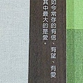 P1090055.JPG