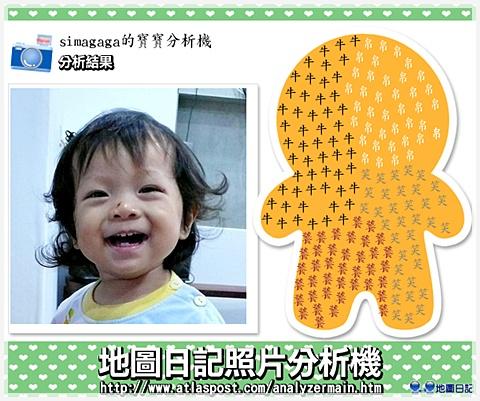 310092-photo-a166609670.jpg