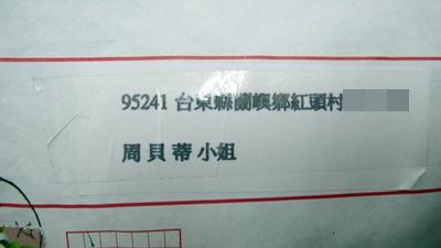 P1260124.JPG