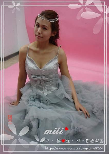 龍龍-公主風~