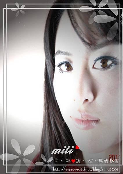 劉小姐-強調眼妝