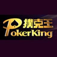 撲克王online