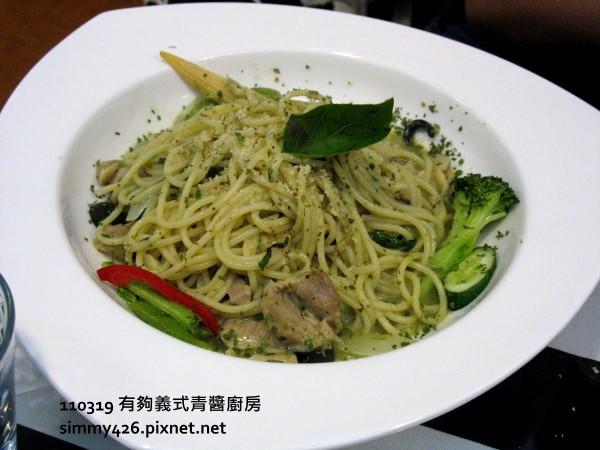 香草青醬嫩雞時蔬麵(1)