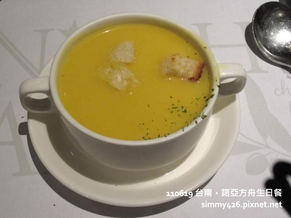 南瓜干貝濃湯.JPG