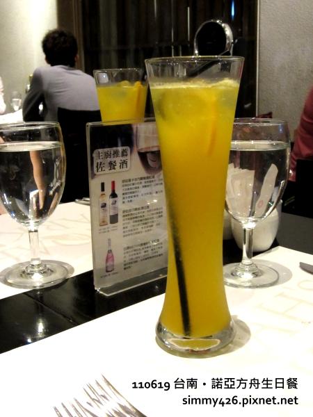 鳳梨水果醋.JPG