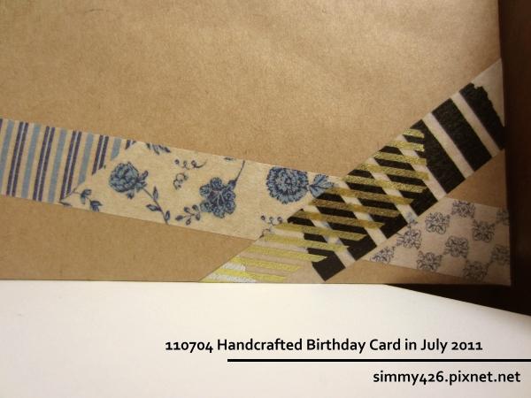 110704 小雙的生日卡‧信封(2).JPG