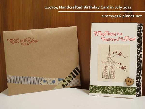 110704 小雙的生日卡 + 信封.JPG