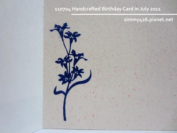 110704 小雙的生日卡(6).JPG