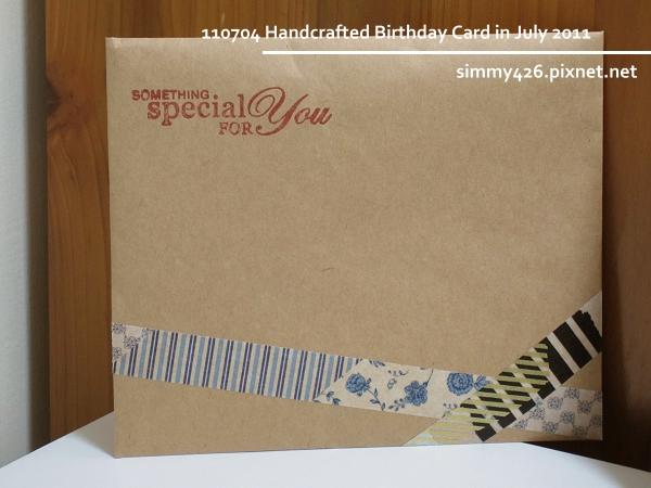 110704 小雙的生日卡‧信封(1).JPG