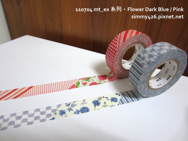110704 mt ex 系列‧Flower Dark Blue & Pink.jpg
