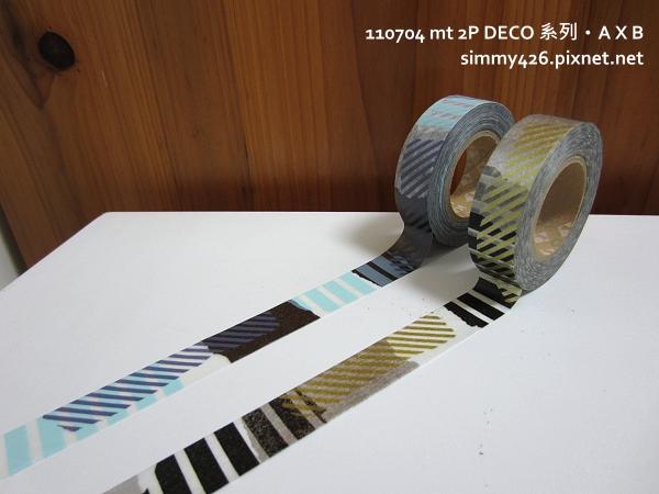 110704 mt 2P DECO 系列‧A x B.jpg