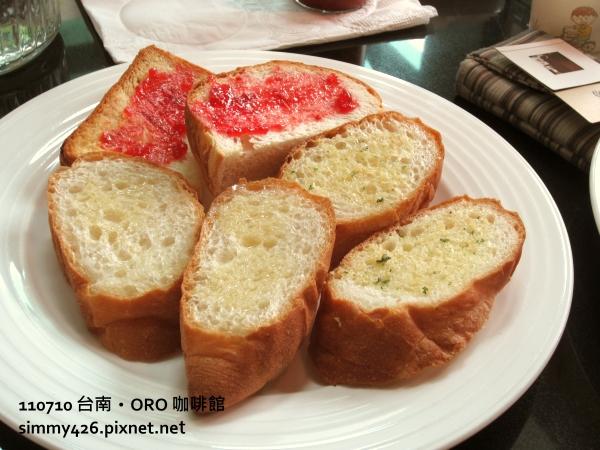 麵包 (追加).JPG