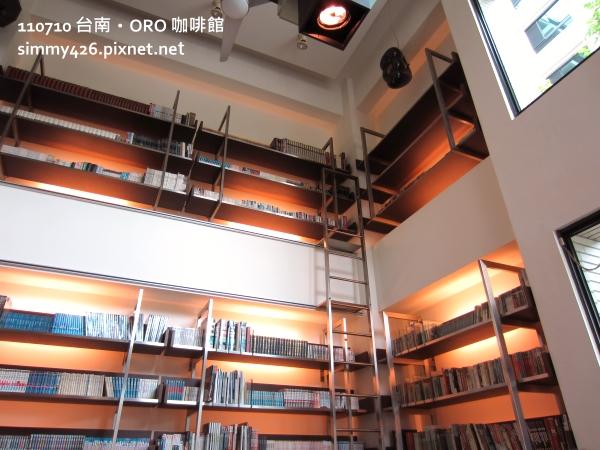 Inside(2).JPG